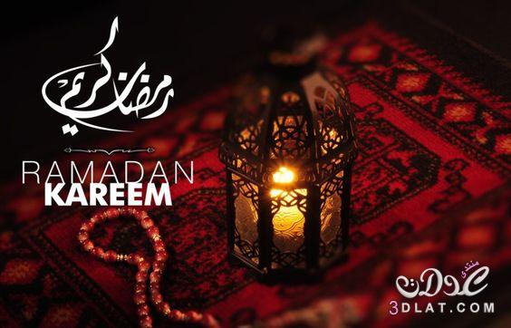 خلفيات فوانيس رمضان 2019 ادعية تهنئة 3dlat.net_21_17_ef79