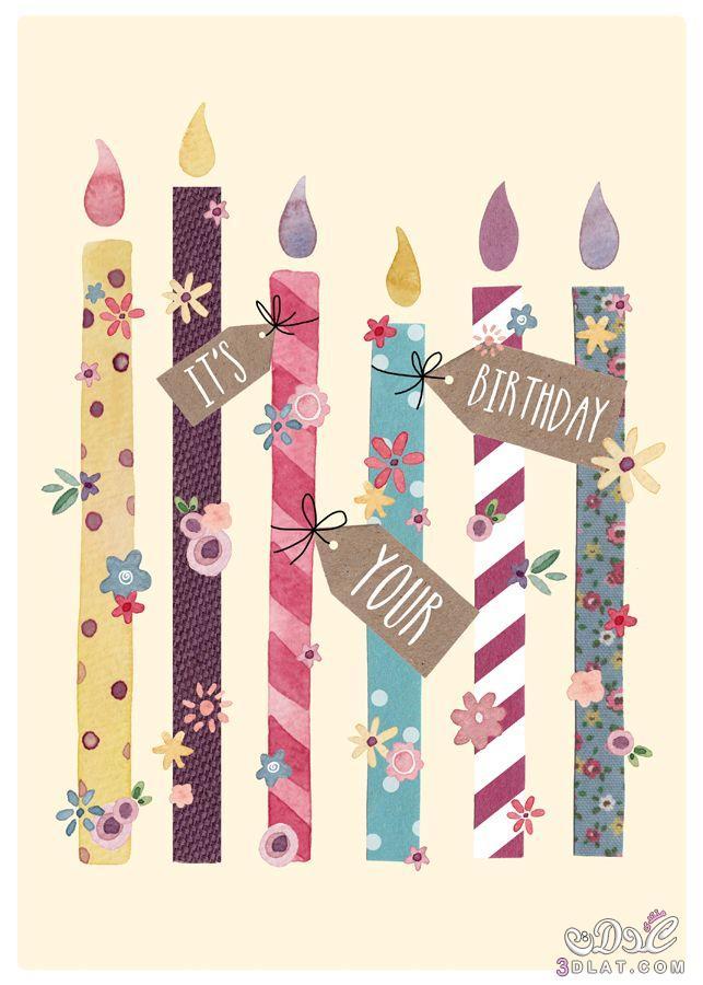 رسائل وصور مكتوب عليها ميلاد سعيد 3dlat.net_22_15_0c47