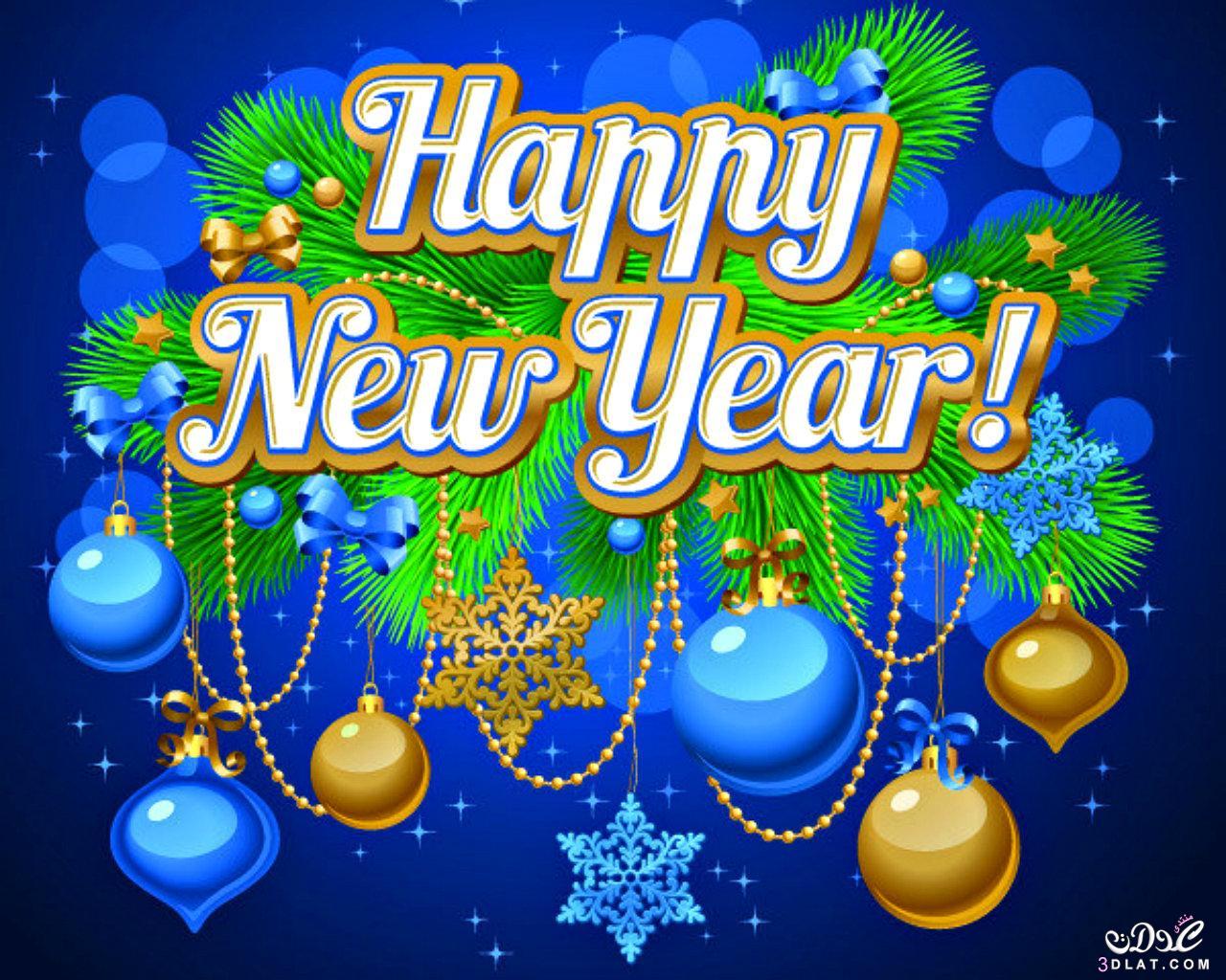 الرد بالانجليزي علي Happy New Year
