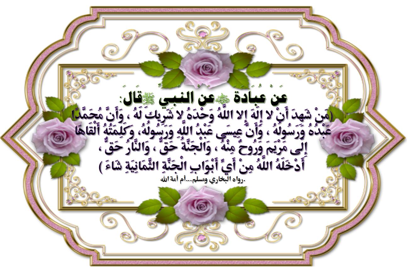نبى الله ..عيسى بن مريم الحلقة الاولى 3dlat.net_22_15_41d8