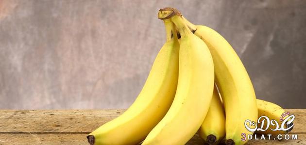 الموز فوائد الموز معلومات الموز تعرف 3dlat.net_22_15_4fc6