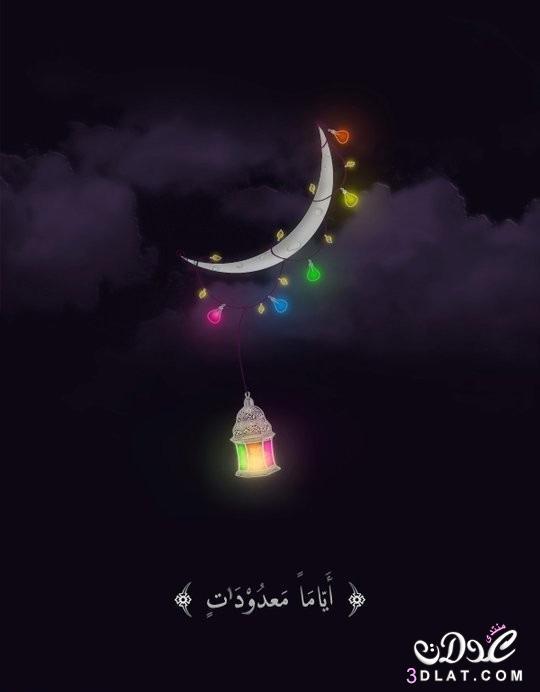رمضان 2018 اهلا رمضان 2018 ادعية 3dlat.net_22_15_66df