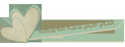 أحدث, إبداعية, الحفظ, الطرق, القرآن, الكريمالكريم, حفظ, طرق, لتسهيل