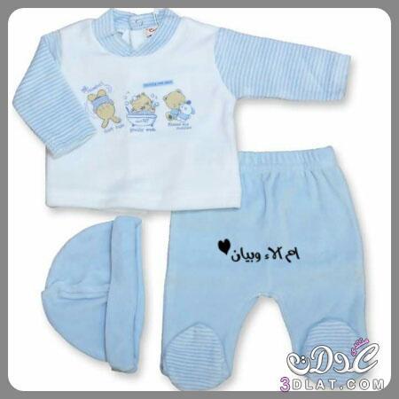ملابس مميزة للمواليد من الجنسين,اطقم للمواليد مناسبة للمشفى,جهزي اطقم لمولودك في شنطة 3dlat.net_22_16_92f2