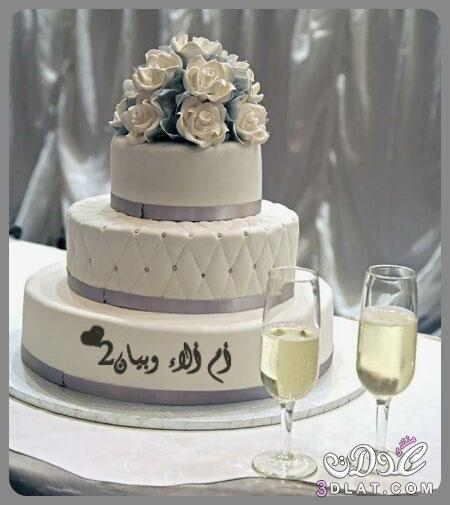 تورتات الافراح لموسم 2021,كيكات الزفاف لافراح 2021,تورتات الاعراس لموسم 2021