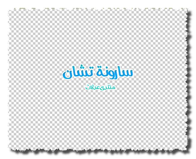 تتبيث الخط لبرنامج الفوتوشوب انجازي 3dlat.net_22_17_86f1