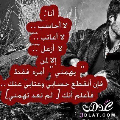 رومانسية 2019 وصور مكتوب عليها كلام 3dlat.net_23_14_853d