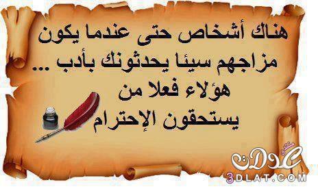 رائعة مصورة مأثورة 3dlat.net_23_15_1414