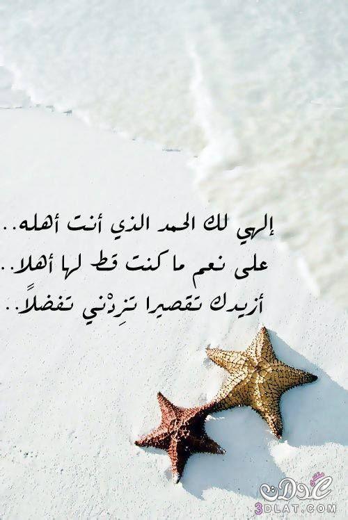 دينية 2019 جميلة،صور اسلامية للتواقيع،صور بلاك 3dlat.net_23_15_160e