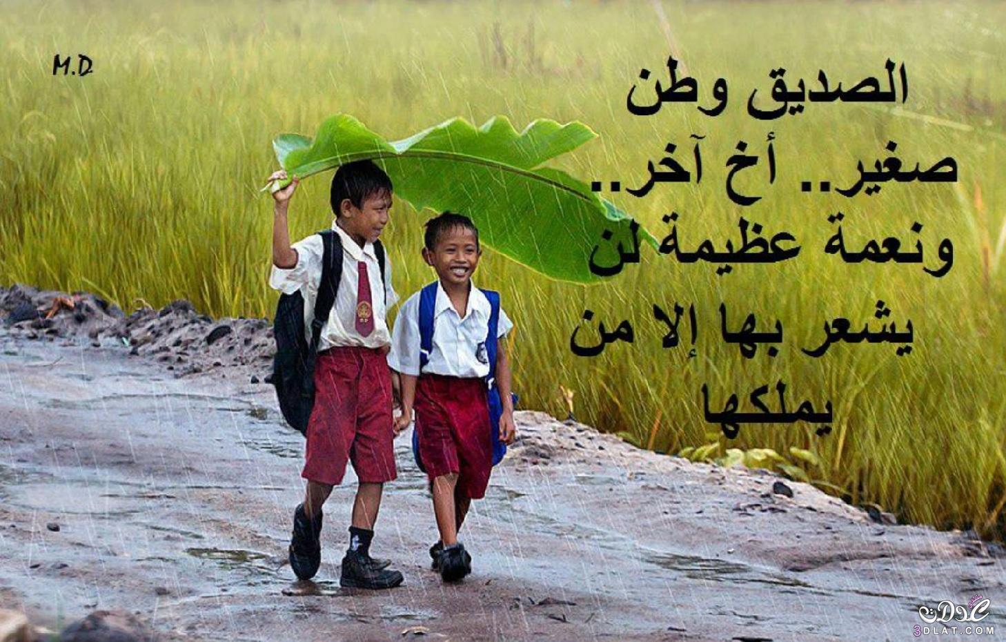 رائعة مصورة مأثورة 3dlat.net_23_15_5fcb