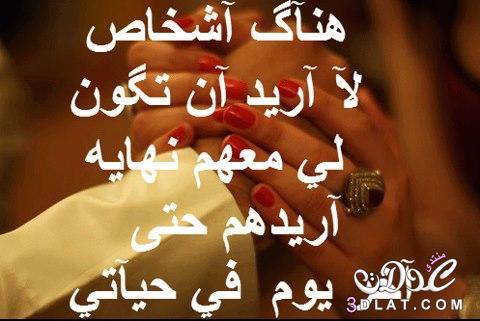رائعة مصورة مأثورة 3dlat.net_23_15_6c64