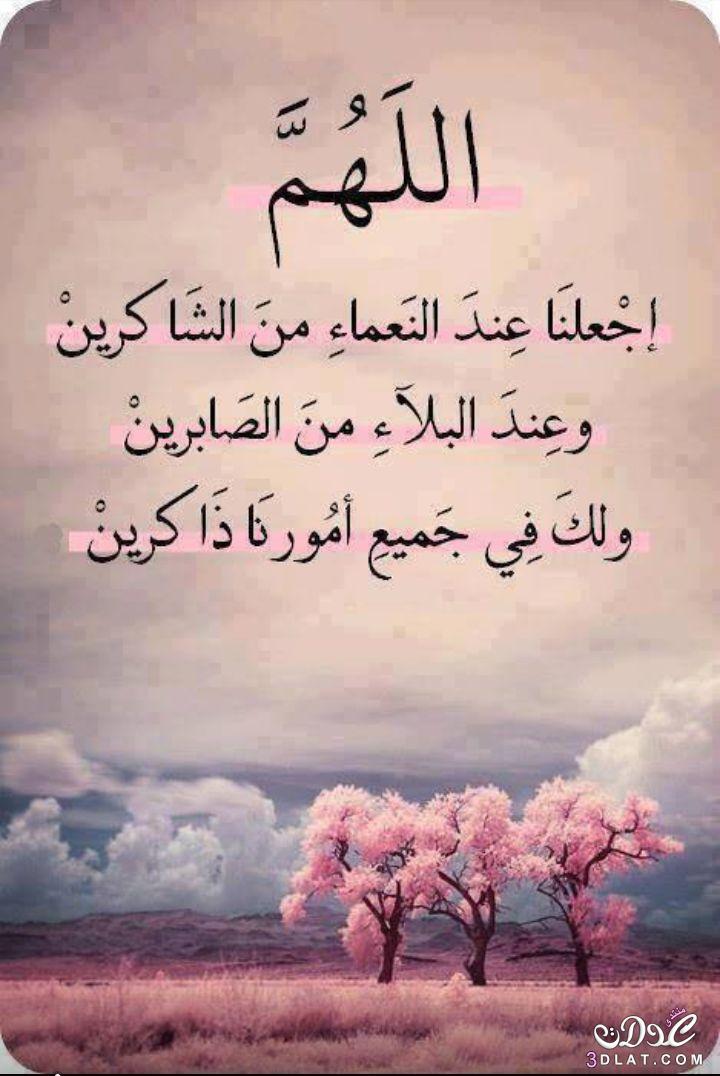 دينية 2019 جميلة،صور اسلامية للتواقيع،صور بلاك 3dlat.net_23_15_b54e