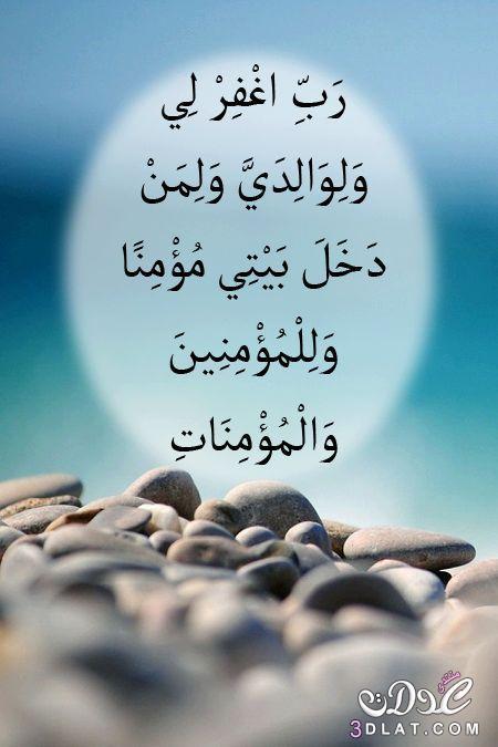 صور دينية 2016  فيس بوك جميلة،صور اسلامية للتواقيع،صور بلاك بيري دينية وواتس اب2016