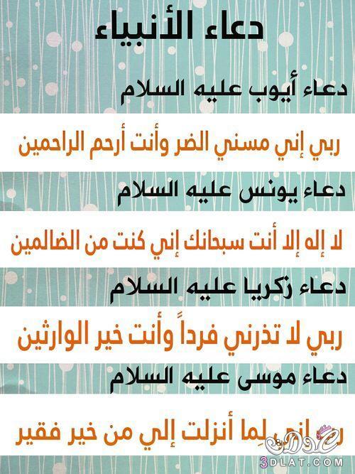 صور دينية 2017  فيس بوك جميلة،صور اسلامية للتواقيع،صور بلاك بيري دينية وواتس اب2017 3dlat.net_23_15_b54e