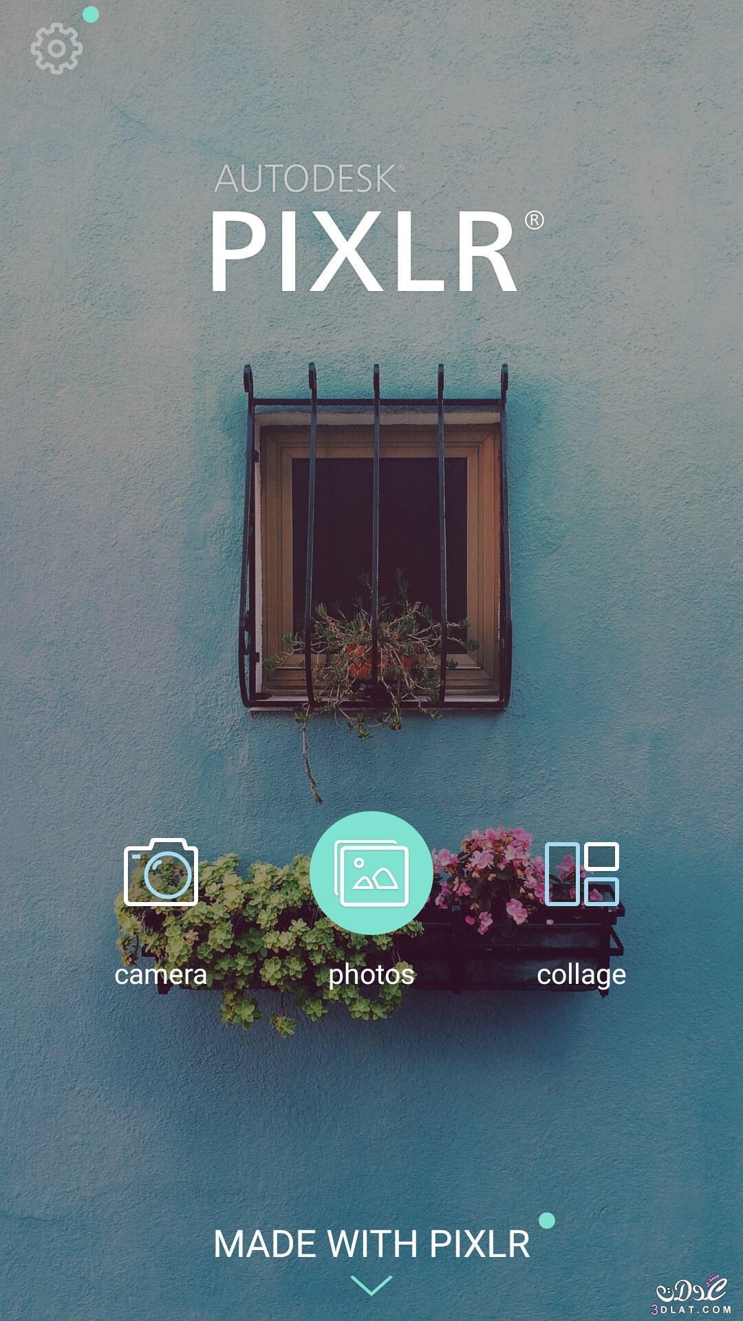 حصرياً:بالصور برامج لموبايل اندرويد و ايفون للتصميم,أفضل برامج للكتابة على الصور coobra.net
