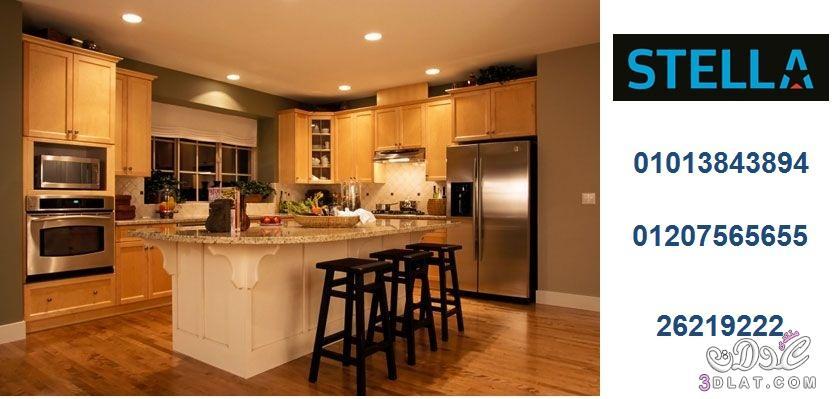 مطبخ خشب – مطبخ بولى لاك – مطبخ اكليريك