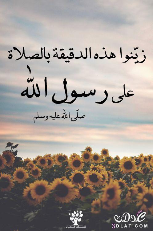 الجمعه.صور جمعه مباركه 2019.صور تهانئ بيوم 3dlat.net_24_15_90c2