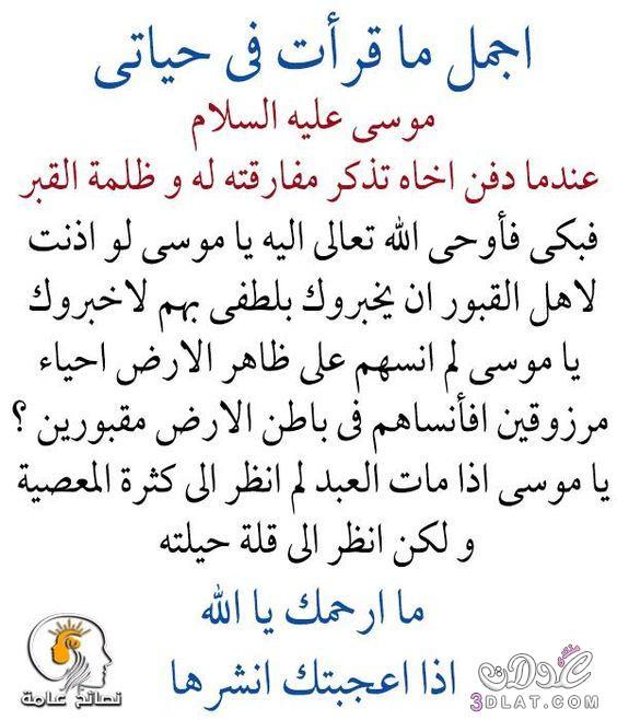 اهداء لروح انساك ياابى معبرة فقدان 3dlat.net_24_17_d7eb