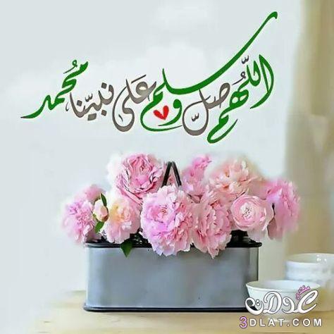جمعه مباركه 2019 تهانى بيوم الجمعه 3dlat.net_24_17_fd39