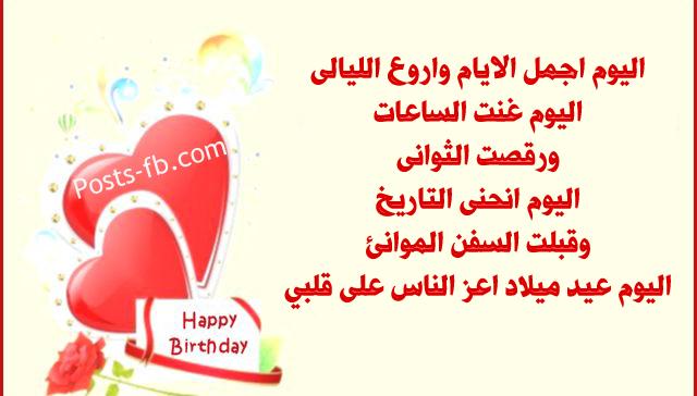 رسائل وصور مكتوب عليها ميلاد سعيد 3dlat.net_25_16_0929