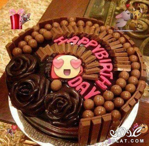 رسائل وصور مكتوب عليها ميلاد سعيد 3dlat.net_25_16_114c