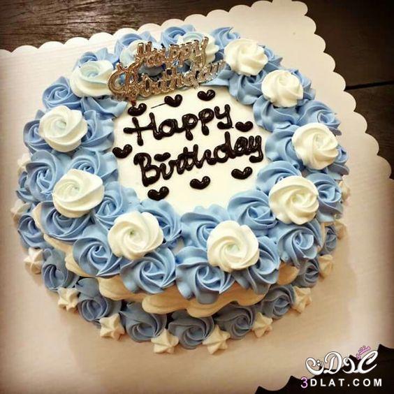 رسائل وصور مكتوب عليها ميلاد سعيد 3dlat.net_25_16_80f3