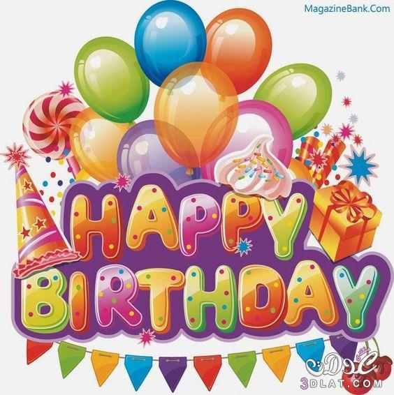 رسائل وصور مكتوب عليها ميلاد سعيد 3dlat.net_25_16_a35a