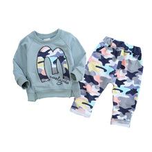 ملابس شتوية لأطفالنا الحلوين 3dlat.net_25_16_d40c