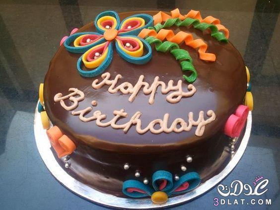 رسائل وصور مكتوب عليها ميلاد سعيد 3dlat.net_25_16_dabd