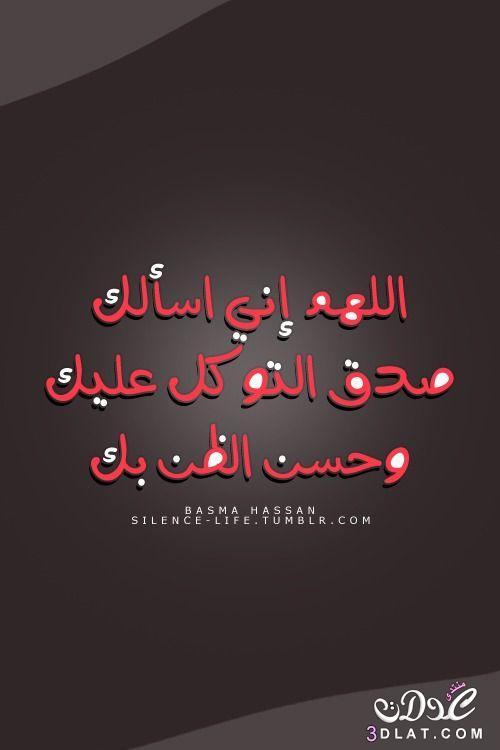 صور كلمات اناشيد اسلامية