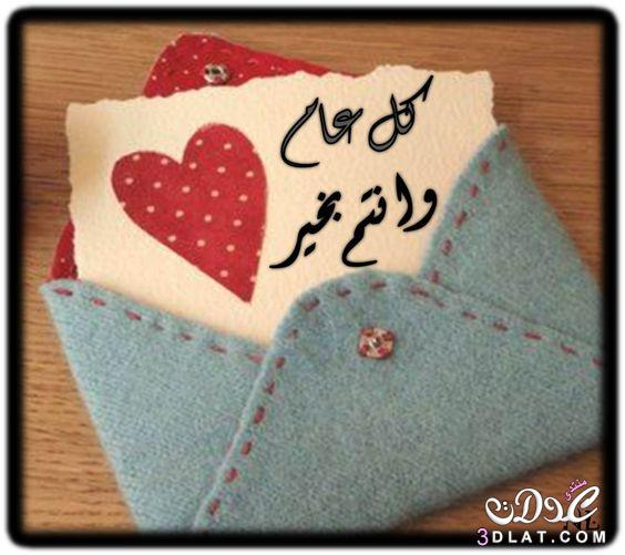 رسائل رمضانيه رسائل رمضان 2019 رسائل 3dlat.net_25_17_49cf