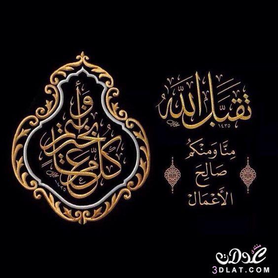 رمضانكم كريم وصيامكم مقبول  3dlat.net_25_17_53a3_1717aab9891e6