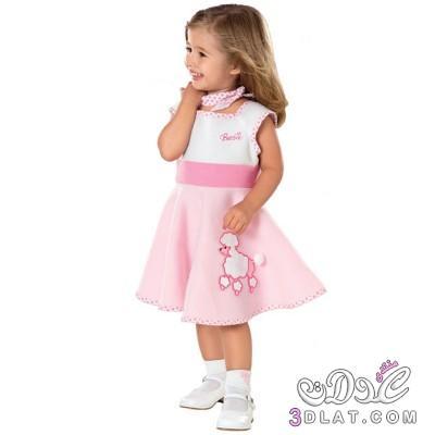 4474fe4c3 ازياء للعيد للبنات والأولاد 2020 ملابس للعيد اخر شياكة 2020 - ام سيف 22