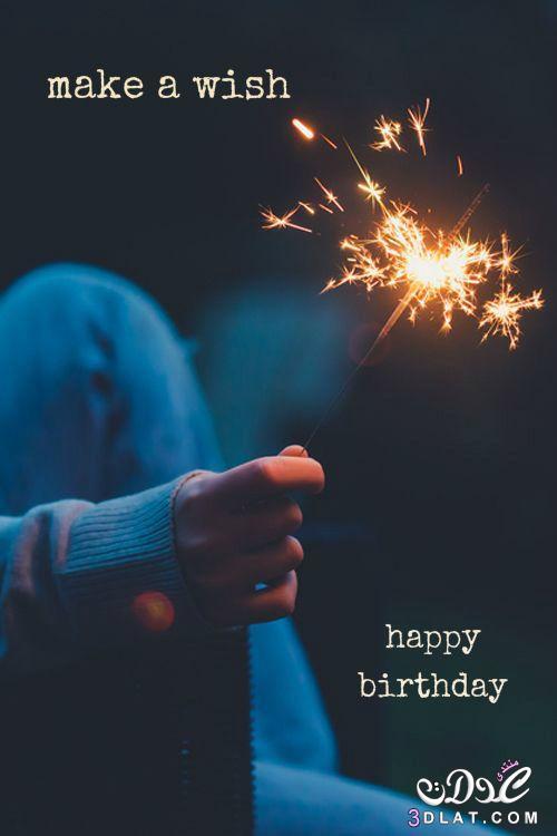 ميلاد سعيد بالانجليزي والعربي 2019 بطاقات 3dlat.net_26_15_7be6
