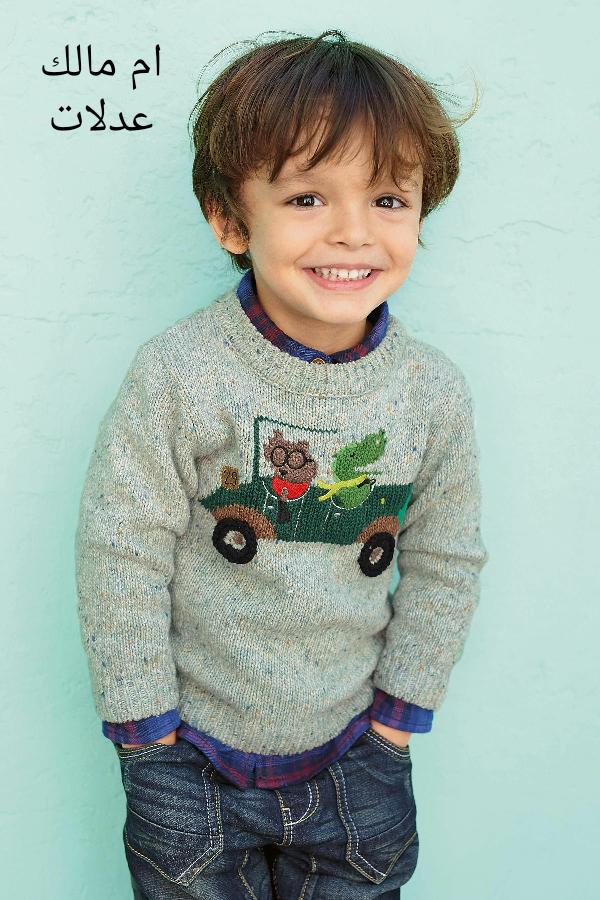 الجديد فى ملابس الاولاد الشتوية..احدث موديلات الاولادى فى شتاء 2017