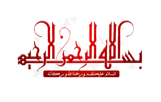 رسائل حب ورومانسيه للزوج 2017،رسايل للزوج باللغه العربيه 2017 3dlat.net_26_17_22bc