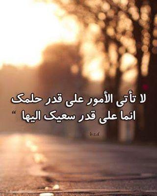 كلمات وأقوال منوعه وحكم كلمات مصوره 3dlat.net_26_17_5ace
