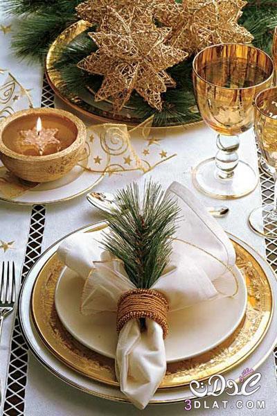 اجمل الافكار الانيقة لتزيين مائدة الاحتفال بالاعياد 3dlat.net_27_14_7c2b