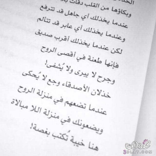 3dlat Net 27 15 3e3e 11240392 830005717076627 1889553988 N Jpg 640 640 Math Calligraphy Arabic Calligraphy