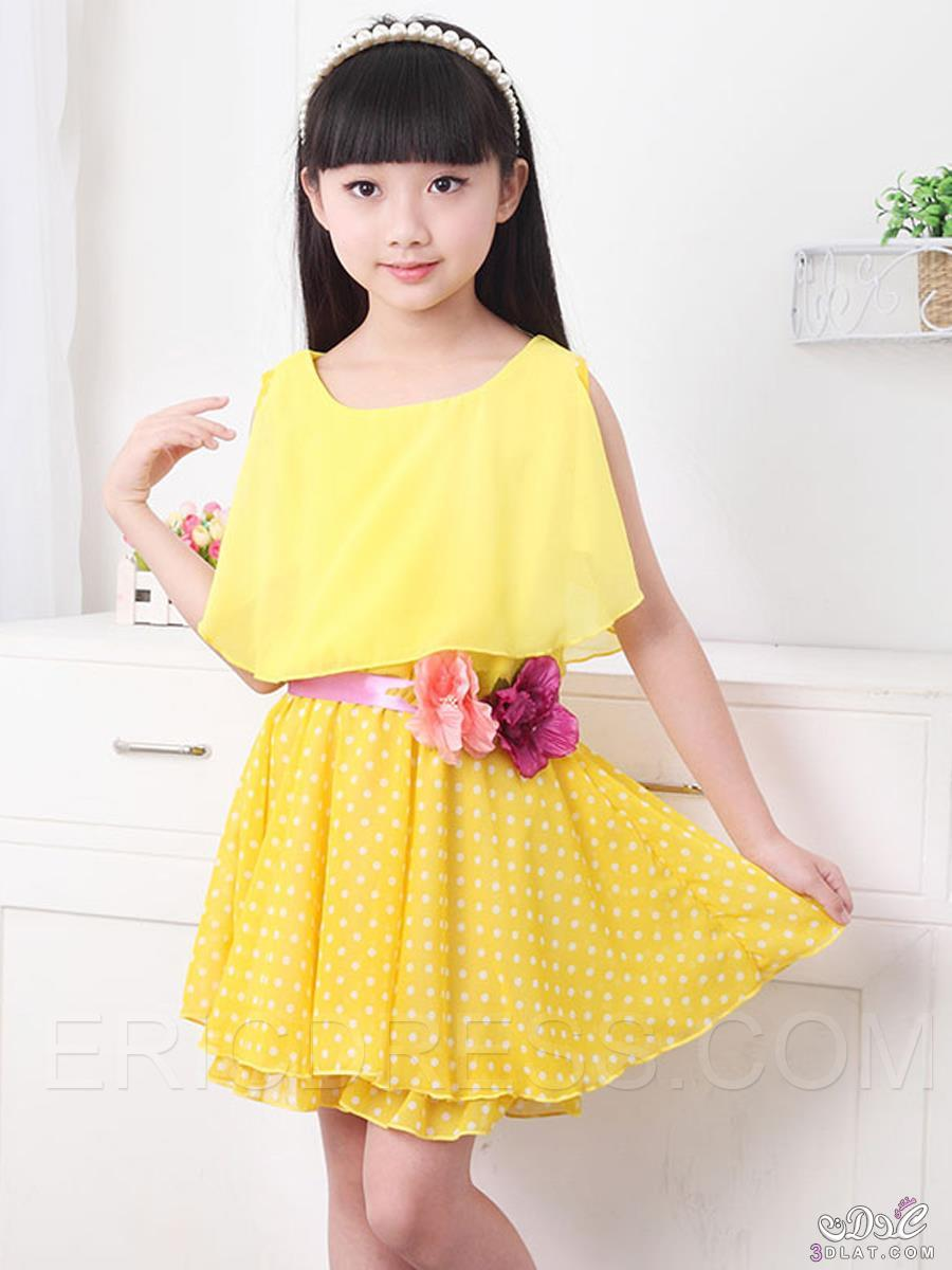 Chinese Girl Fashion