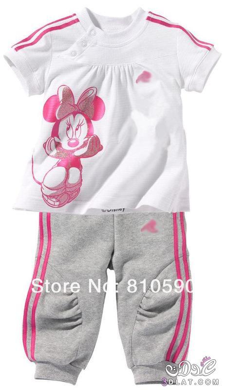 8c94da4cf ملابس اطفال صيفية 2020 , احدث الملابس الصيفية للاطفال جميع الاعمار ...