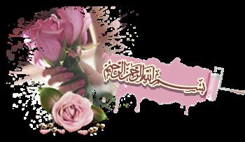 طريقه تحضير أعواد الخبز ببذور الشيا 3dlat.net_27_17_84be