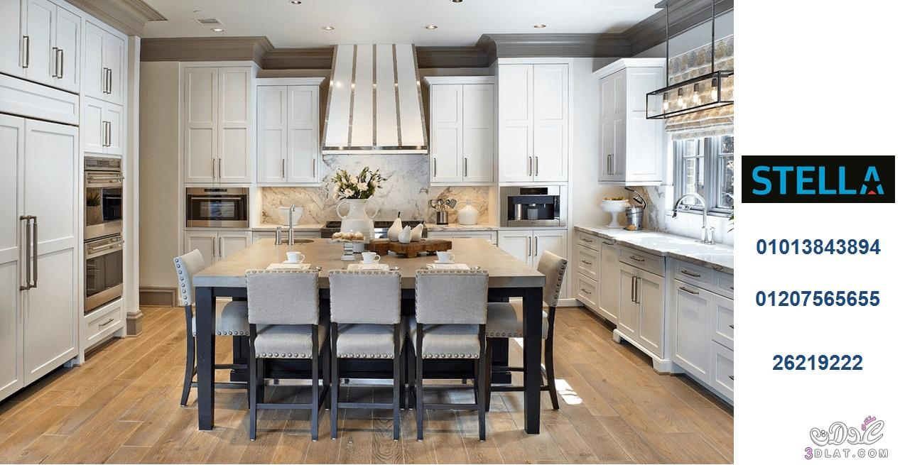 مطبخ خشب – مطابخ مودرن – مطبخ اكليريك