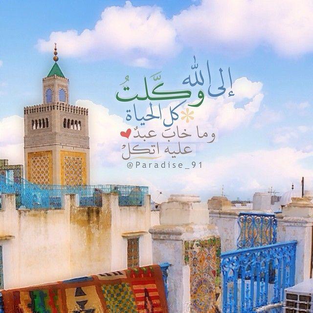 عبارات إسلامية صورة,صور للفيسبوك ,صور دينية 3dlat.net_28_15_4dd6
