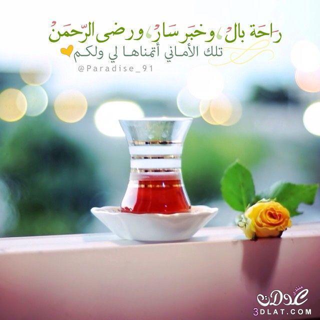 عبارات إسلامية صورة,صور للفيسبوك ,صور دينية 3dlat.net_28_15_7b1f