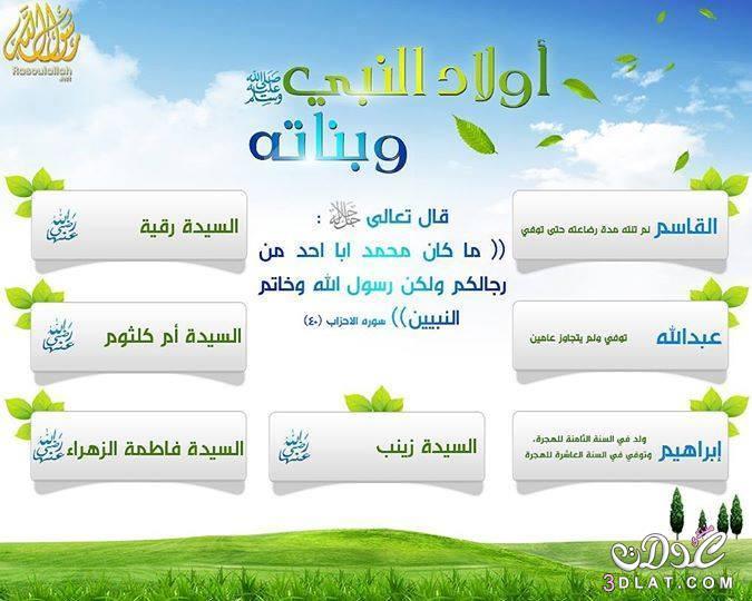 صور اسماء بنات وصفاتهم صورة اسم شام Sham تحميل