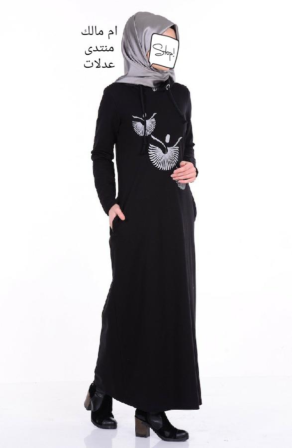 موديلات فساتين حجاب 2019.احدث تصميمات ازياء 3dlat.net_28_17_259b