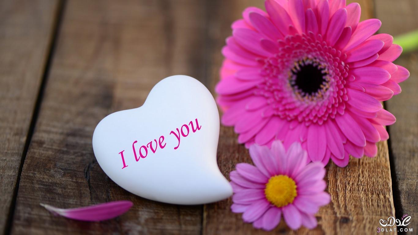 صور رومانسيه جديدة 2020 كفرات فيس بوك رومانسية صور حب Love Images