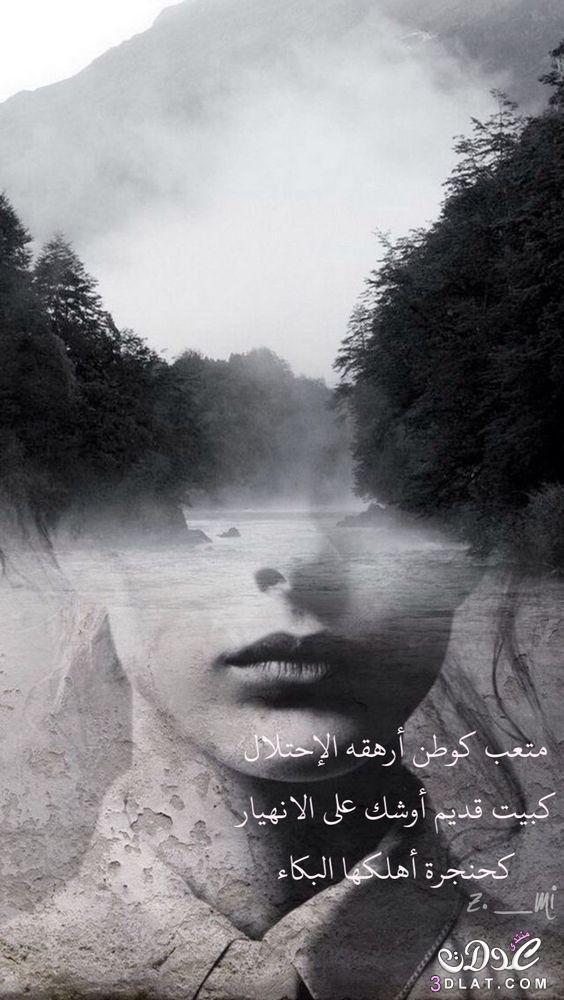 حزينه 2019 اجمل الصور الحزينه بعبارات 3dlat.net_29_17_2b70
