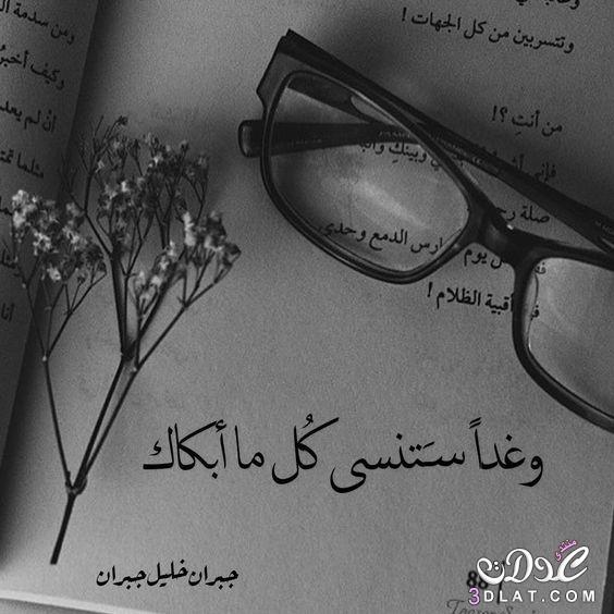 حزينه 2019 اجمل الصور الحزينه بعبارات 3dlat.net_29_17_48f1